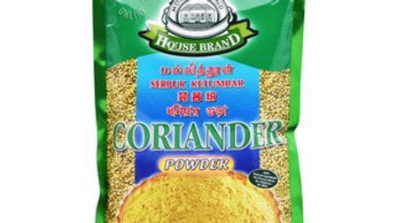 House Brand CORIANDER Powder 125G
