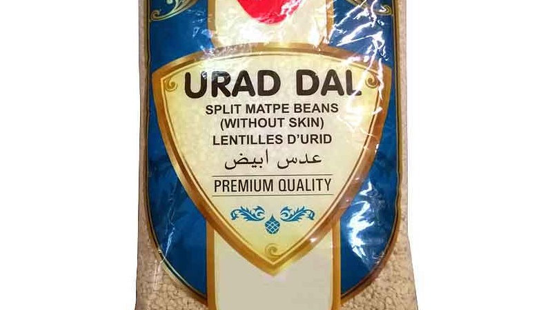 KITCHEN EXPRESS WHITE URAD DAL SPLIT 500GM