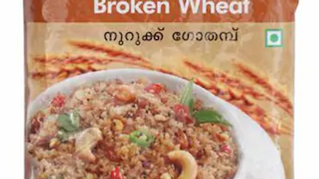 Brahmins Broken Wheat 500g