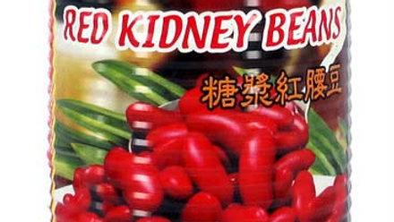 Makmur Red Kidney Beans 425gm