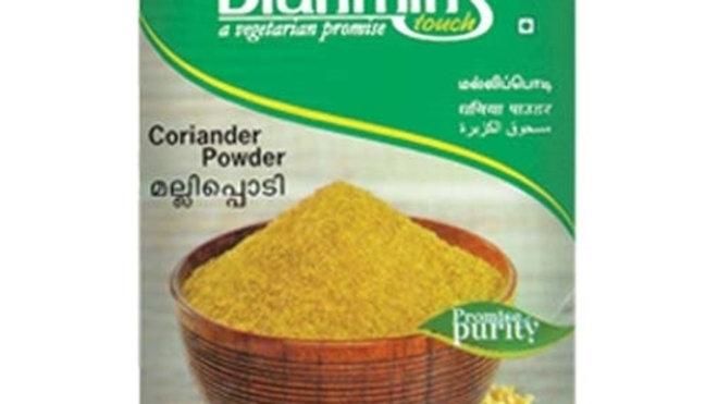 Brahmins Coriander Powder 200G