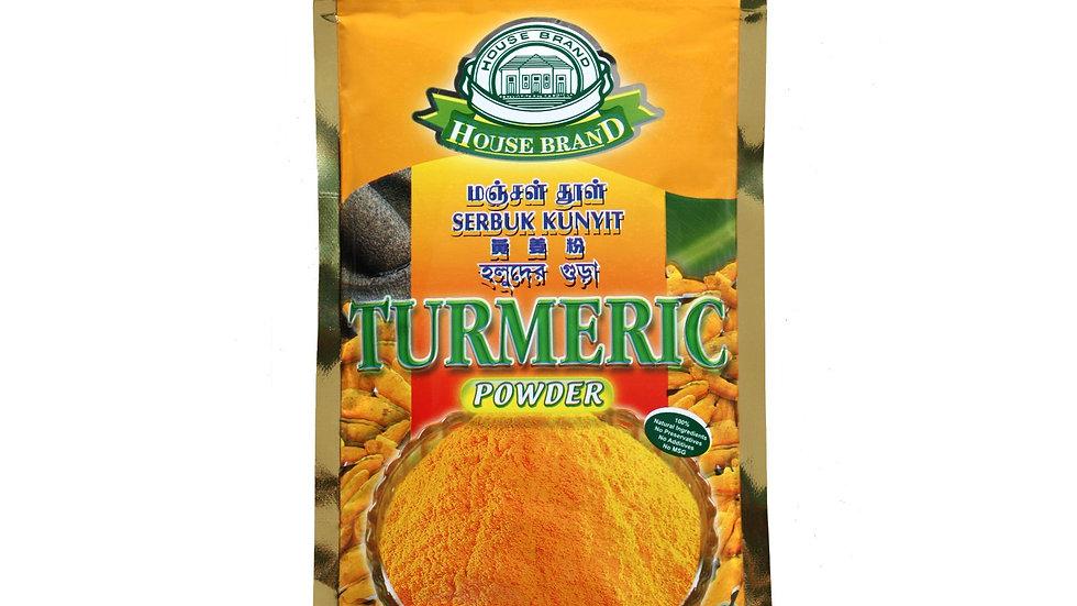House Brand Turmeric Powder 125g