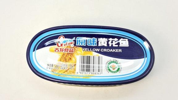 Gulong Yellow Croaker 120G