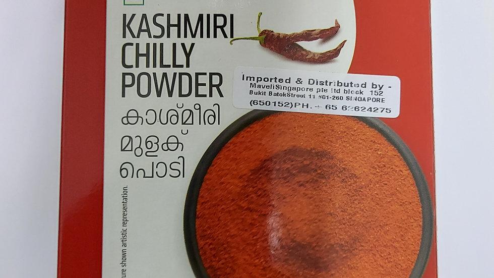 Brahmins Kashmiri Chilly Powder 400G