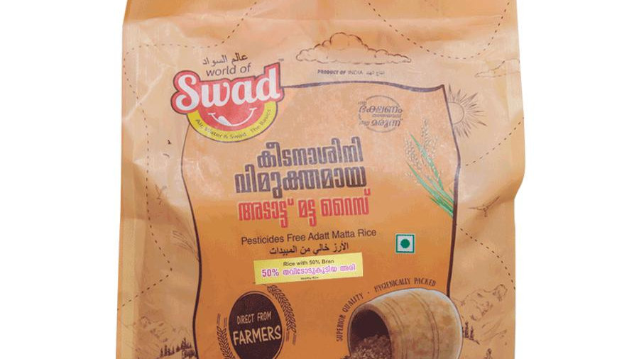 Swad Adatt Matta Rice 5KG