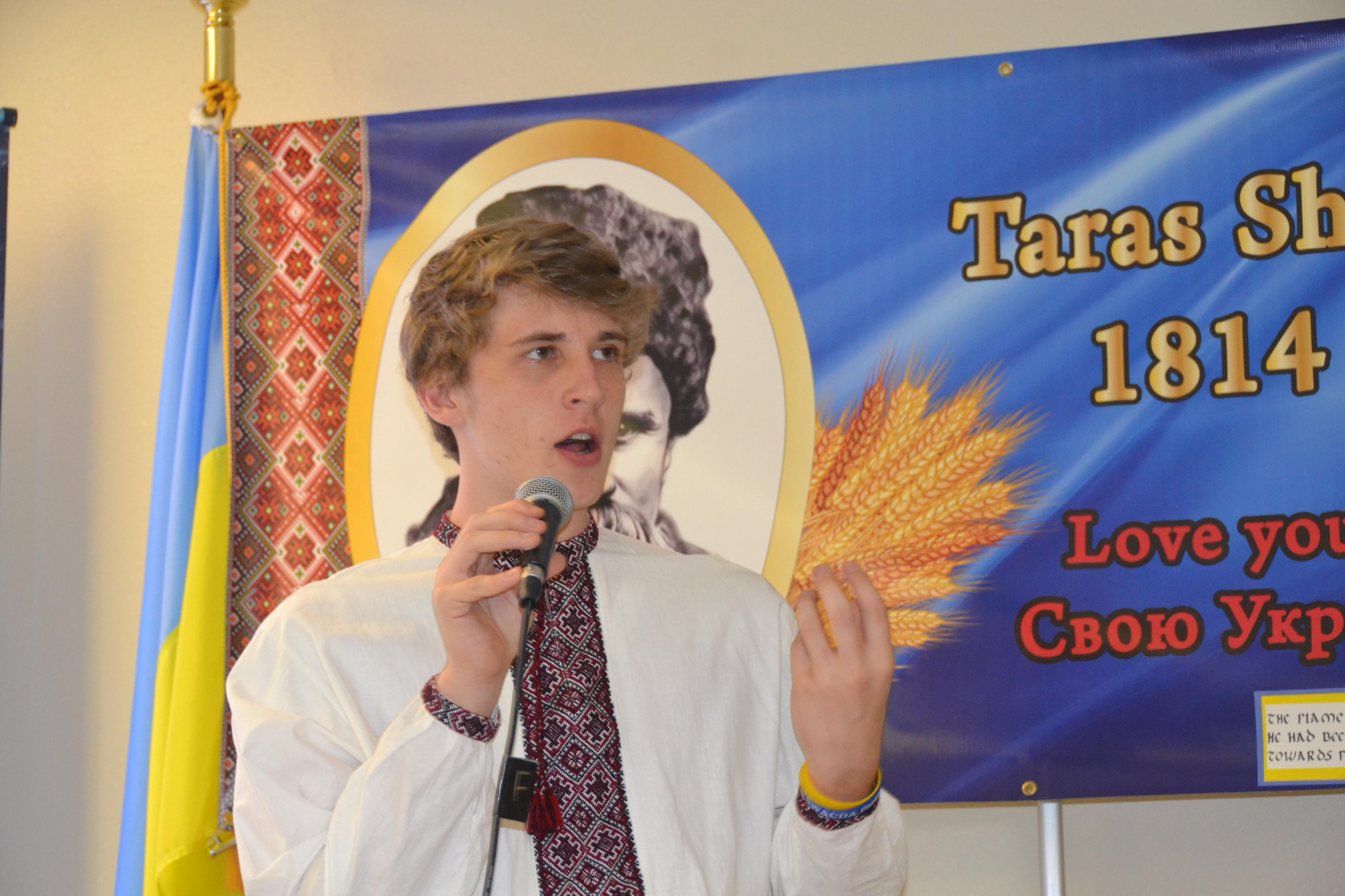 Presentation on Ukr Poets