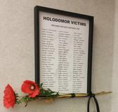 Holodomor Victim Names.jpg