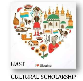 UAST offers Cultural Scholarships!