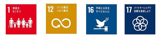 SDGs食育活動.jpg