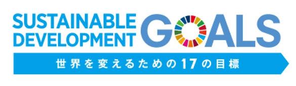 SDGsss.jpg