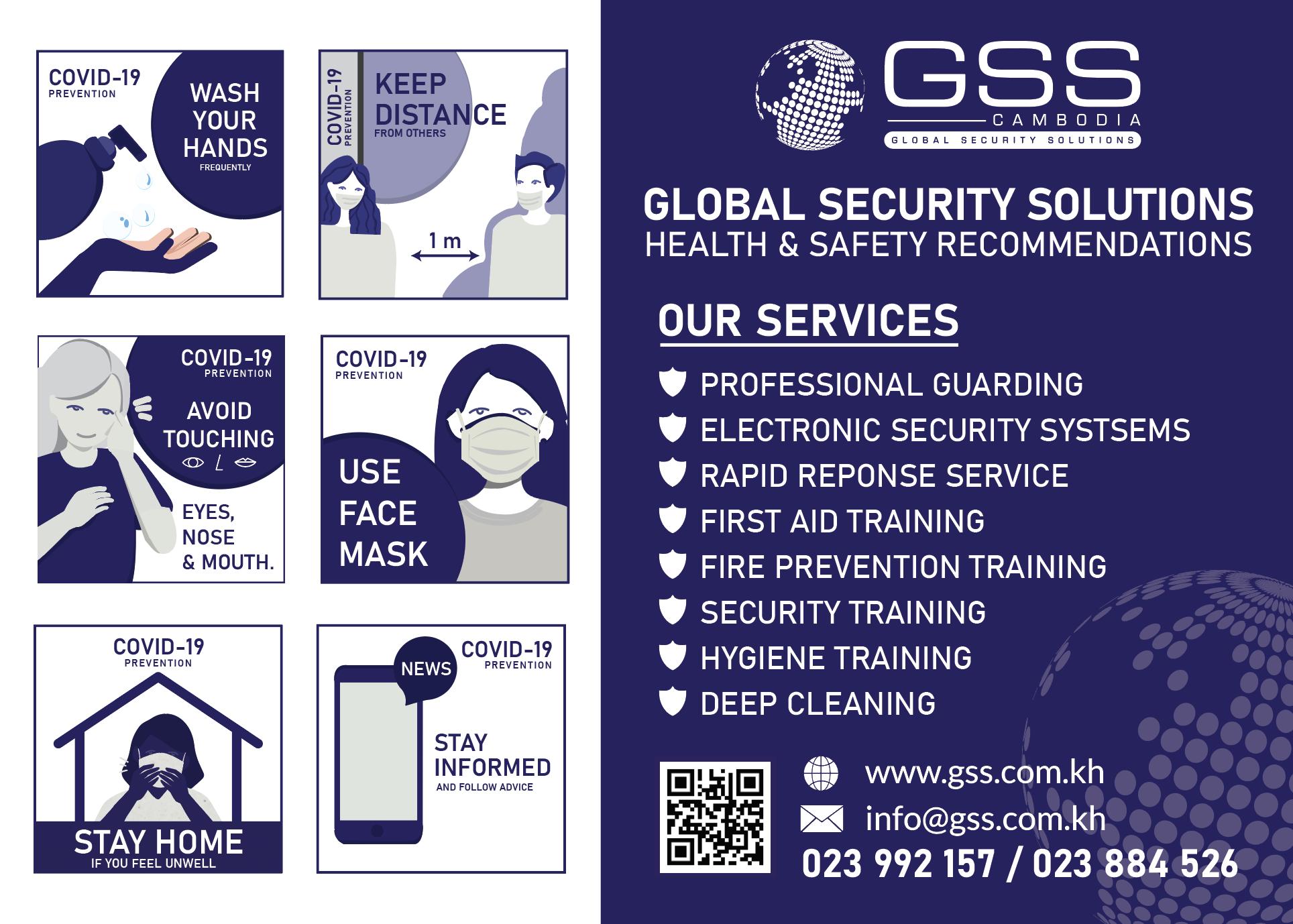 GSS Sticker_21cm x 15cm