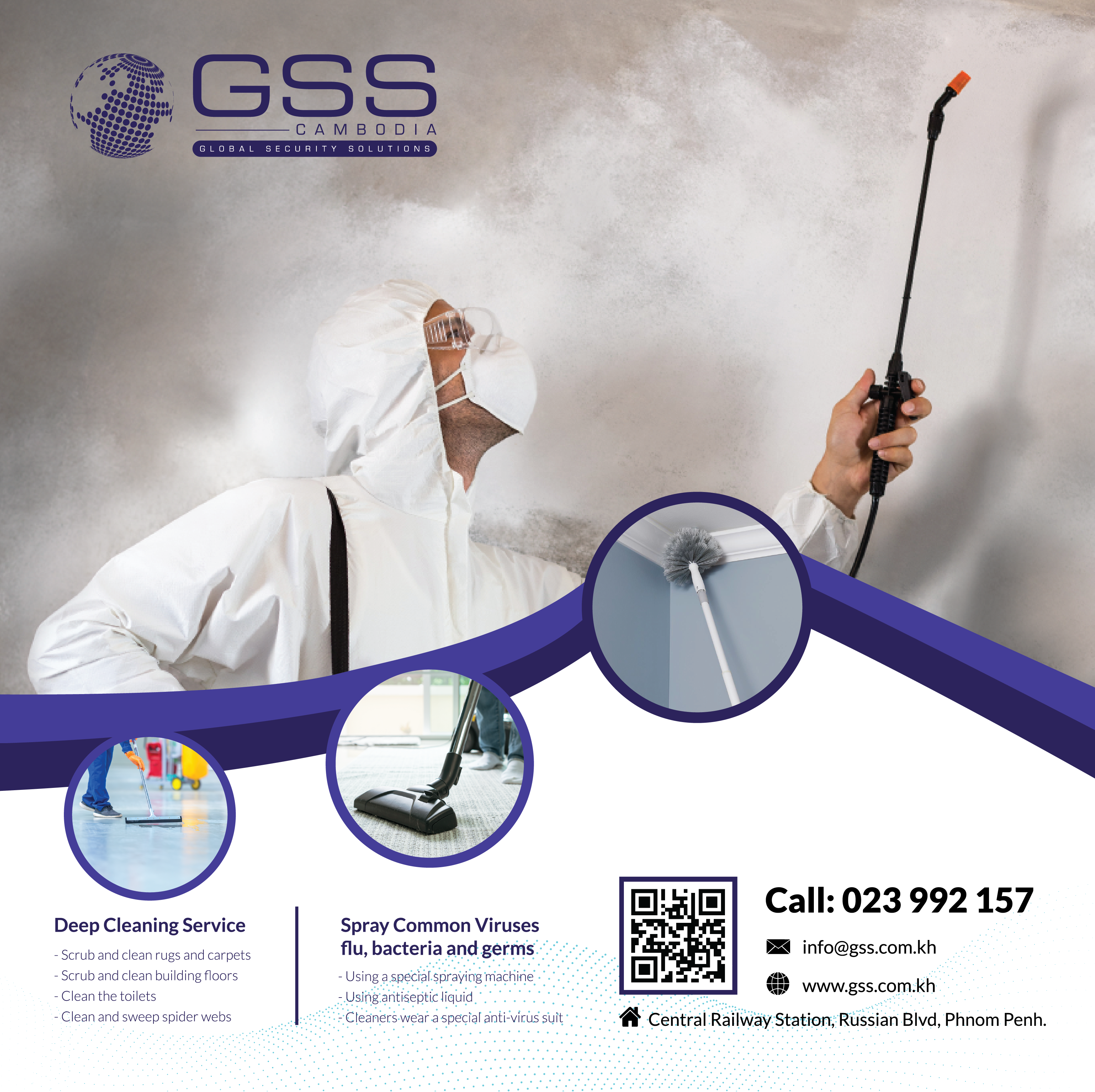 GSS Poster