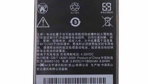 3.8V/4.35V Battery for HTC t528w t528t t528d