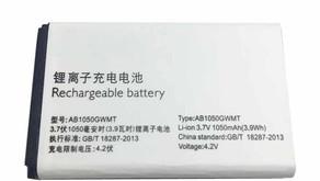 3.7V/4.2V Battery for Philips X116 X128 X125 X126