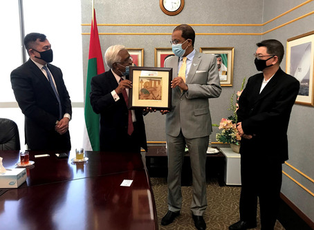 Fond Farewell to Outgoing UAE Ambassador
