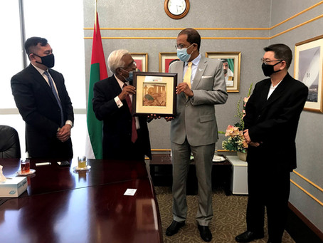 Fond Farewell toOutgoing UAE Ambassador