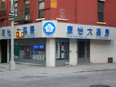 Alrite Pharmacy