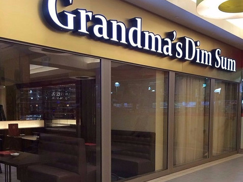 Grandma's Dim Sum