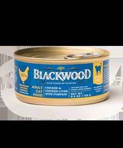 Blackwood Chicken & Chicken Liver with Pumpkin