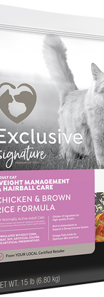 Exclusive® Signature Adult Cat Weight Management & Hairball Care