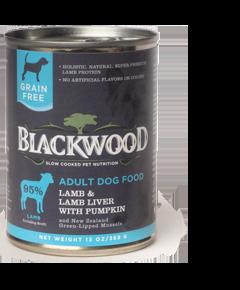 Blackwood Lamb & Lamb Liver with Pumpkin