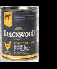 Blackwood Chicken Liver Pumpkin