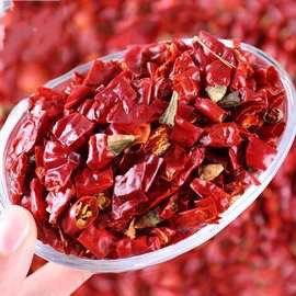 Chili Pepper【4oz】