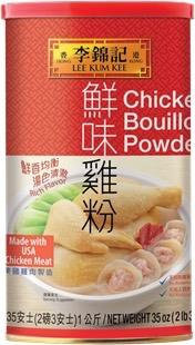 Lkk Chicken Bouillon Powder / 35 oz