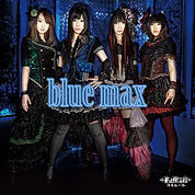 bluemaxジャケット.jpg