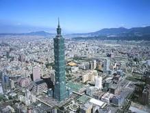 China (ROC) - Taiwan