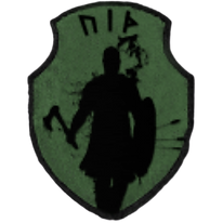 S7-2nd-Plt-Patch.png