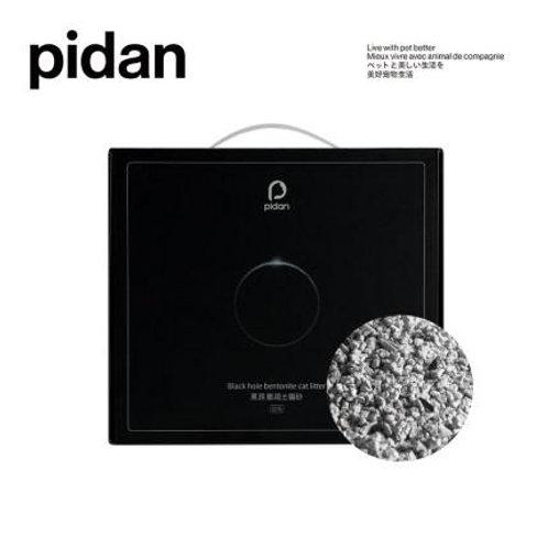 Pidan Black Hole Bentonite Cat Litter