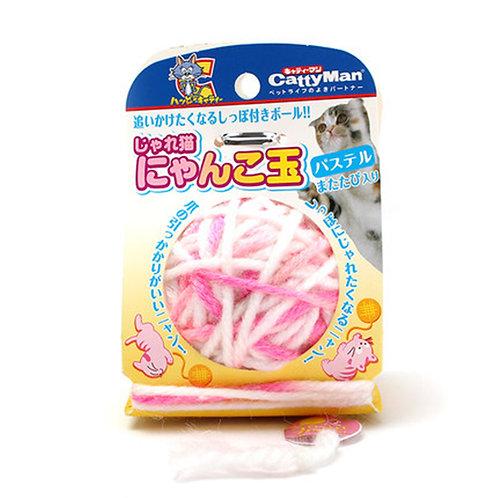 Cattyman Cat Wool Ball Toy