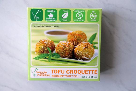 Tofu Croquette (200g, 9-11pcs)