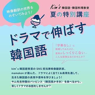 S__4276271.jpg