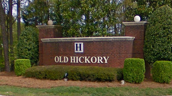 Old-Hickory-Monument-Sign.jpg