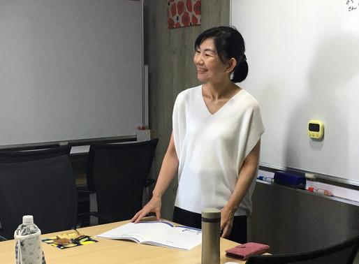 【2019年活動実績(2019.1.1-12.31)】