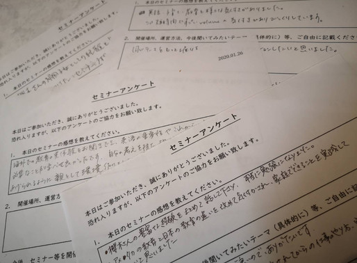 【開催報告】帰国子女が語る英語セミナー開催しました!