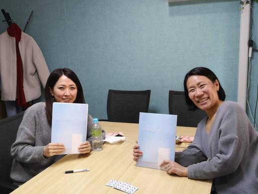 【開催報告】メンター養成講座/基礎編(2/21)