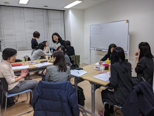 【開催報告】メンター養成講座/基礎編 新春特別企画