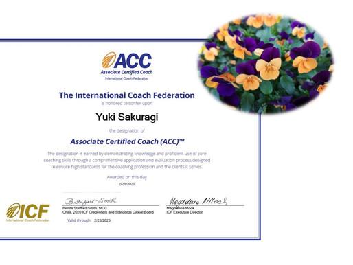 コーチングの国際資格を取得しました!