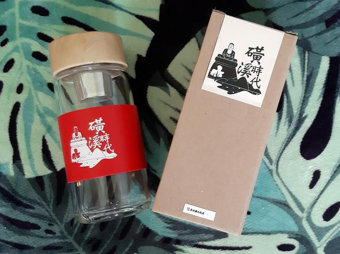 彰化縣圖書館  玻璃隨身泡茶杯  禮贈品客製設計印刷