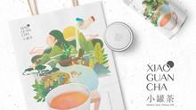 小罐茶-插畫設計