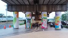 2018臺中世界花卉博覽會-后里馬場園區鐵道水泥柱  帆布設計輸出施工