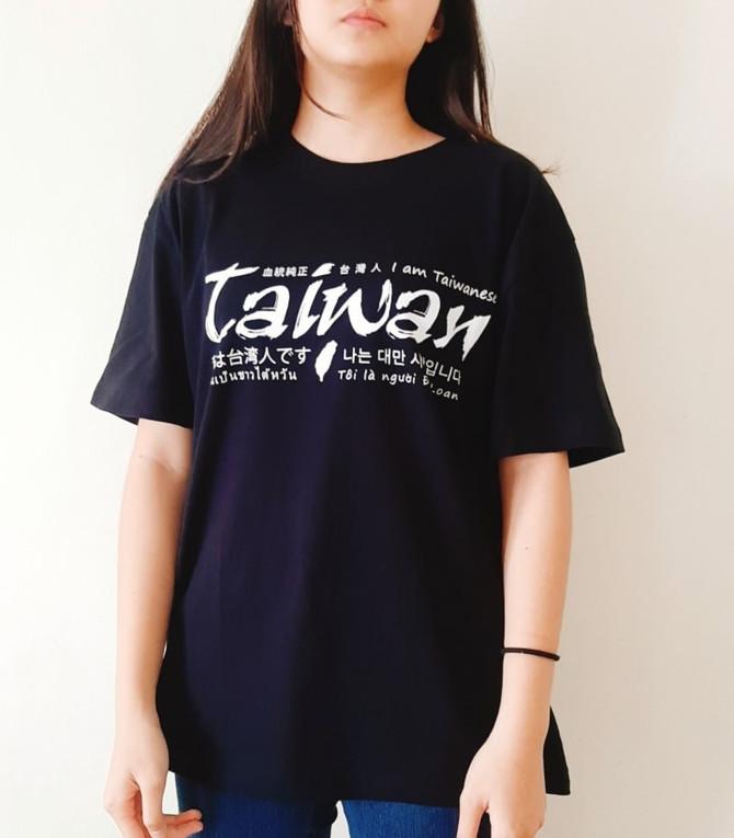 我是台灣人  潮T設計