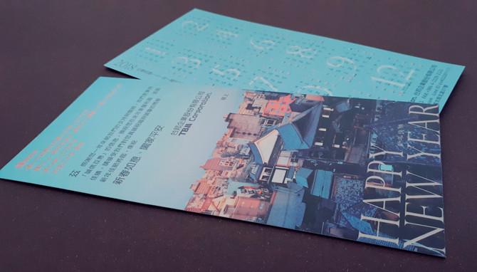 台邦企業-賀年卡月曆卡設計印刷