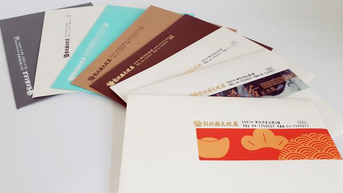 彰化文化局-西式信封設計印刷