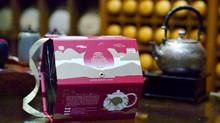 帝藏國際-茶包月曆禮盒包裝設計