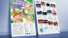 2019 I FUN 彰化兒童藝術節 活動VI視覺設計