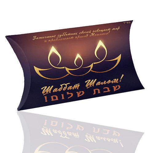 Набор Шаббатних свечей